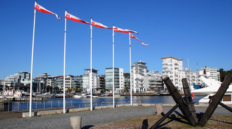 HbgNu - Hbg.Nu Helsingborg